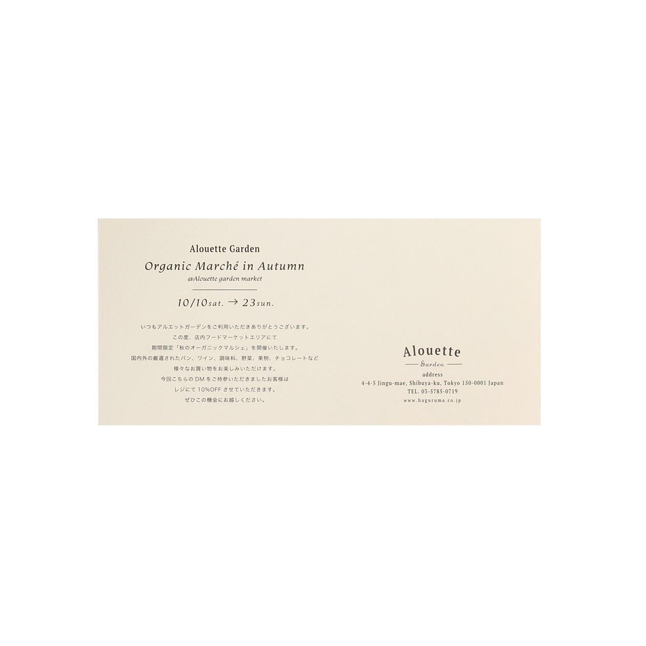 サンプル カード・シート 00396