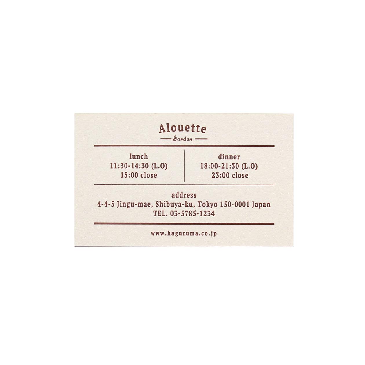 サンプル カード・シート 00398
