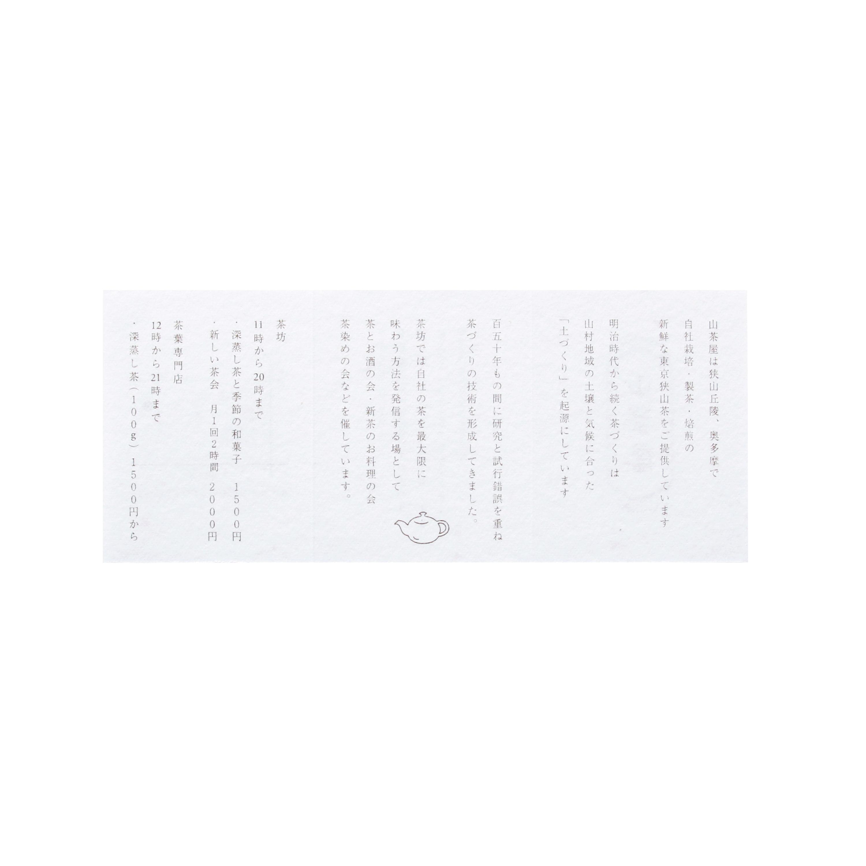 サンプル カード・シート 00401