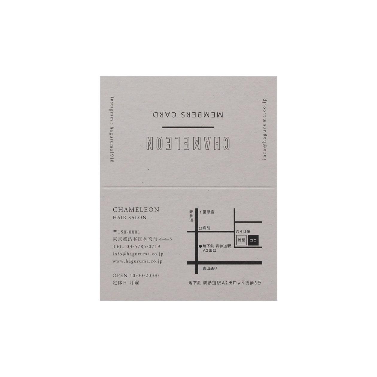 サンプル カード・シート 00404