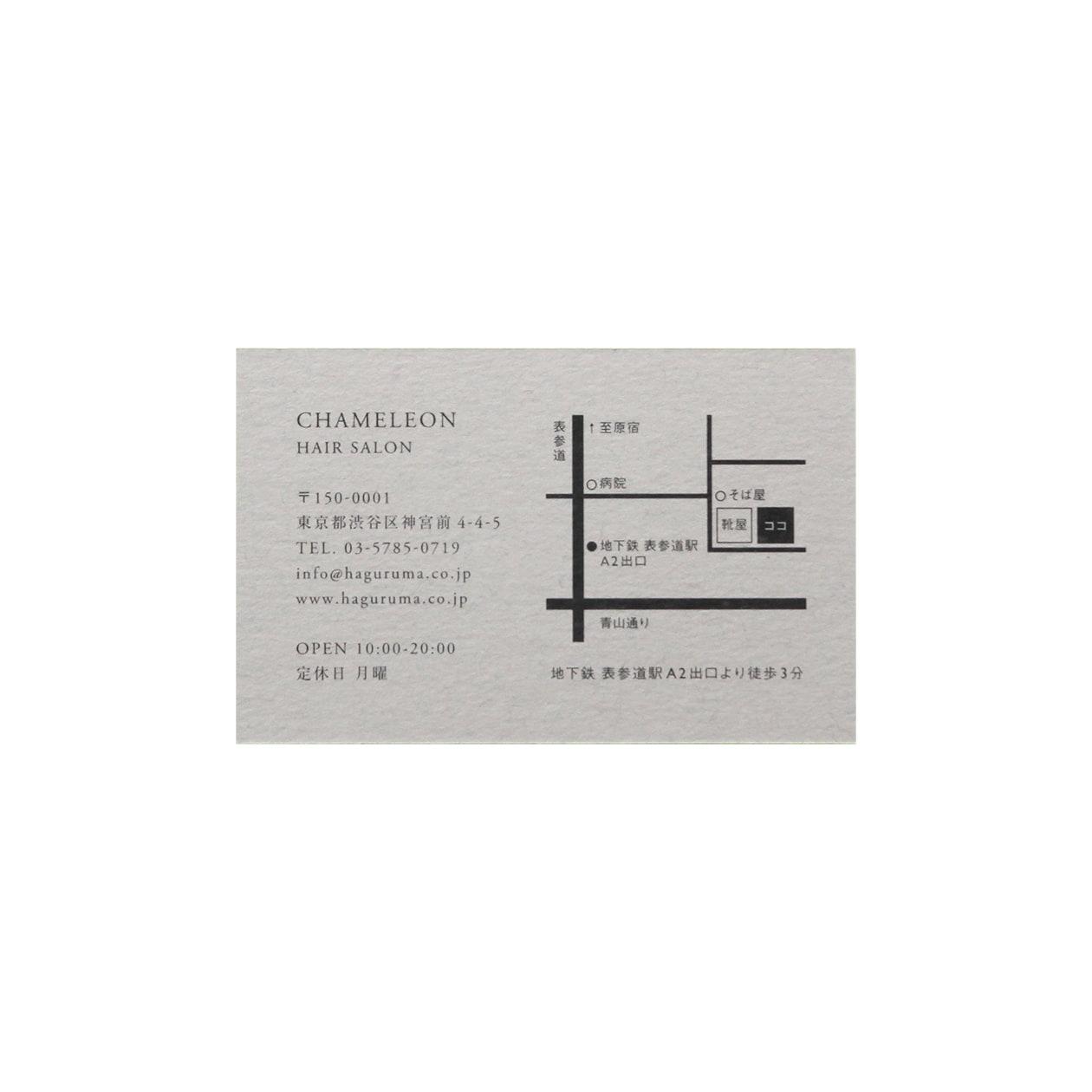 サンプル カード・シート 00405