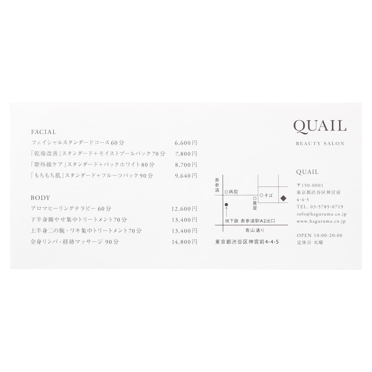 サンプル カード・シート 00407