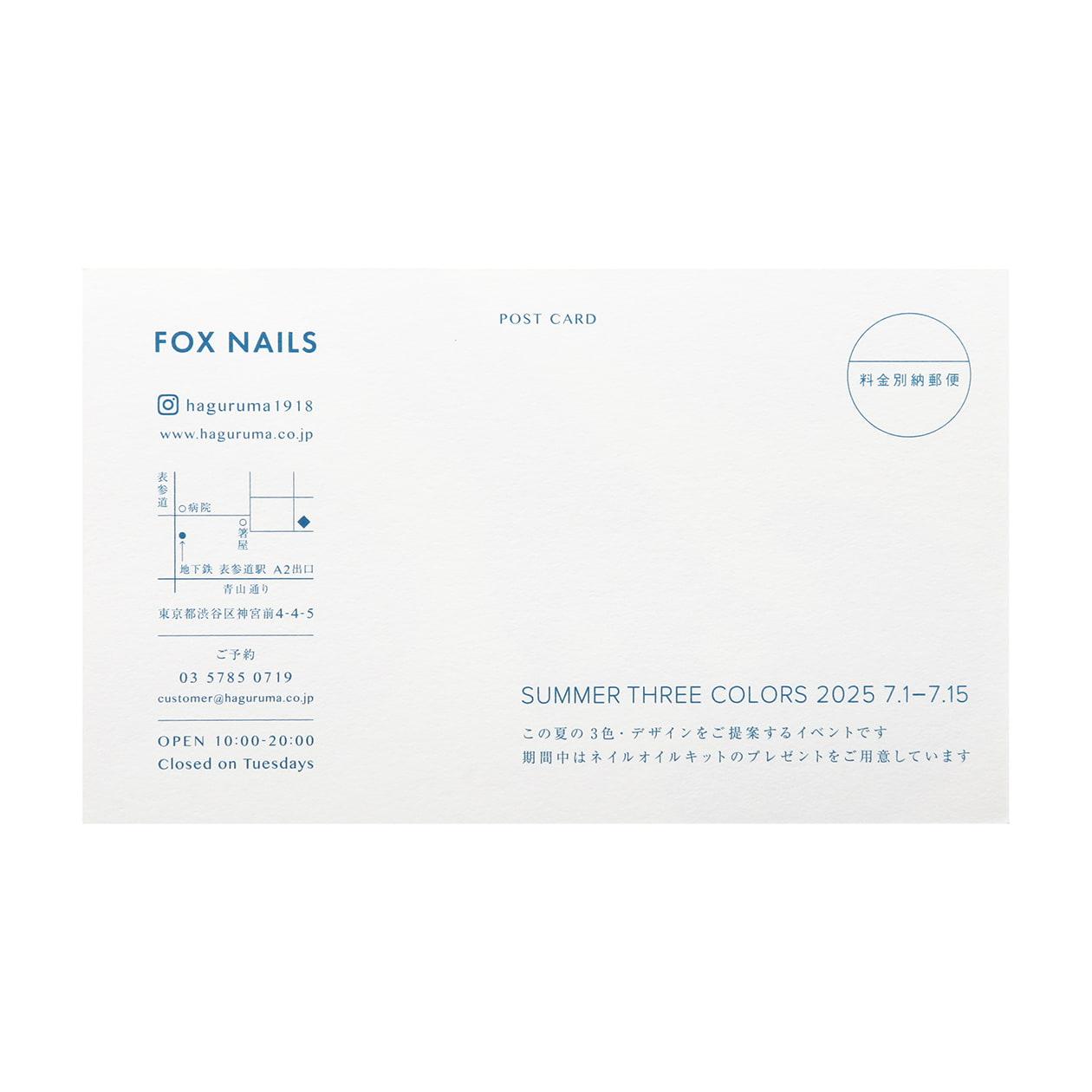 サンプル カード・シート 00409