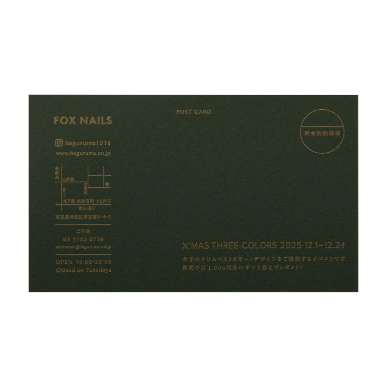 サンプル カード・シート 00410