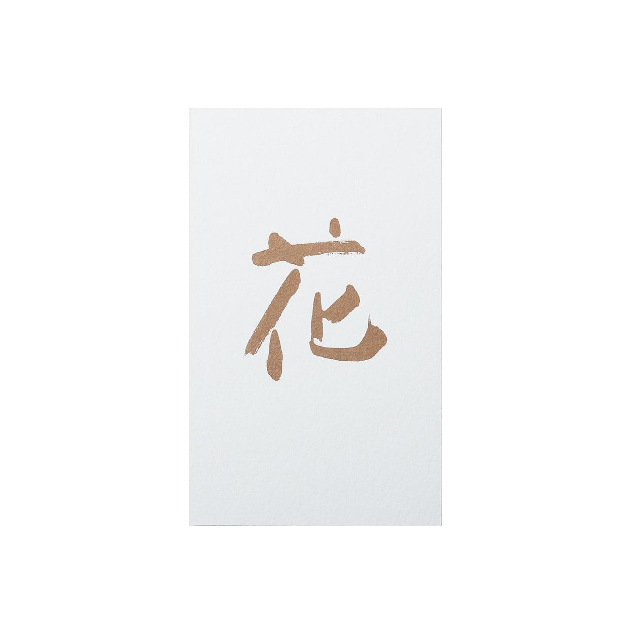 サンプル カード・シート 00414