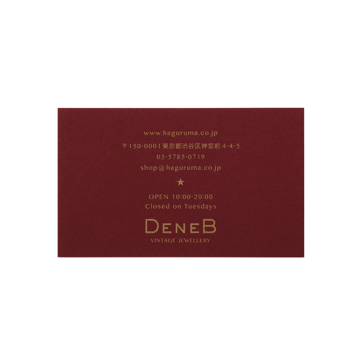 サンプル カード・シート 00417