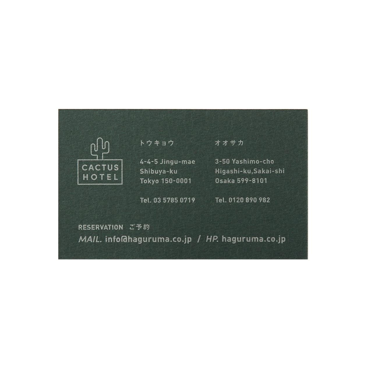 サンプル カード・シート 00418