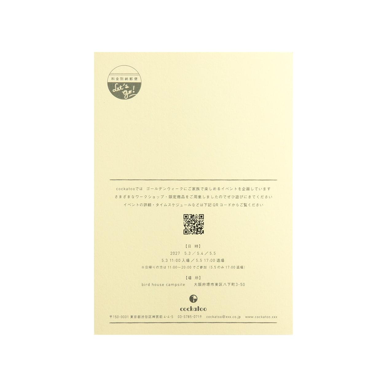 サンプル カード・シート 00419
