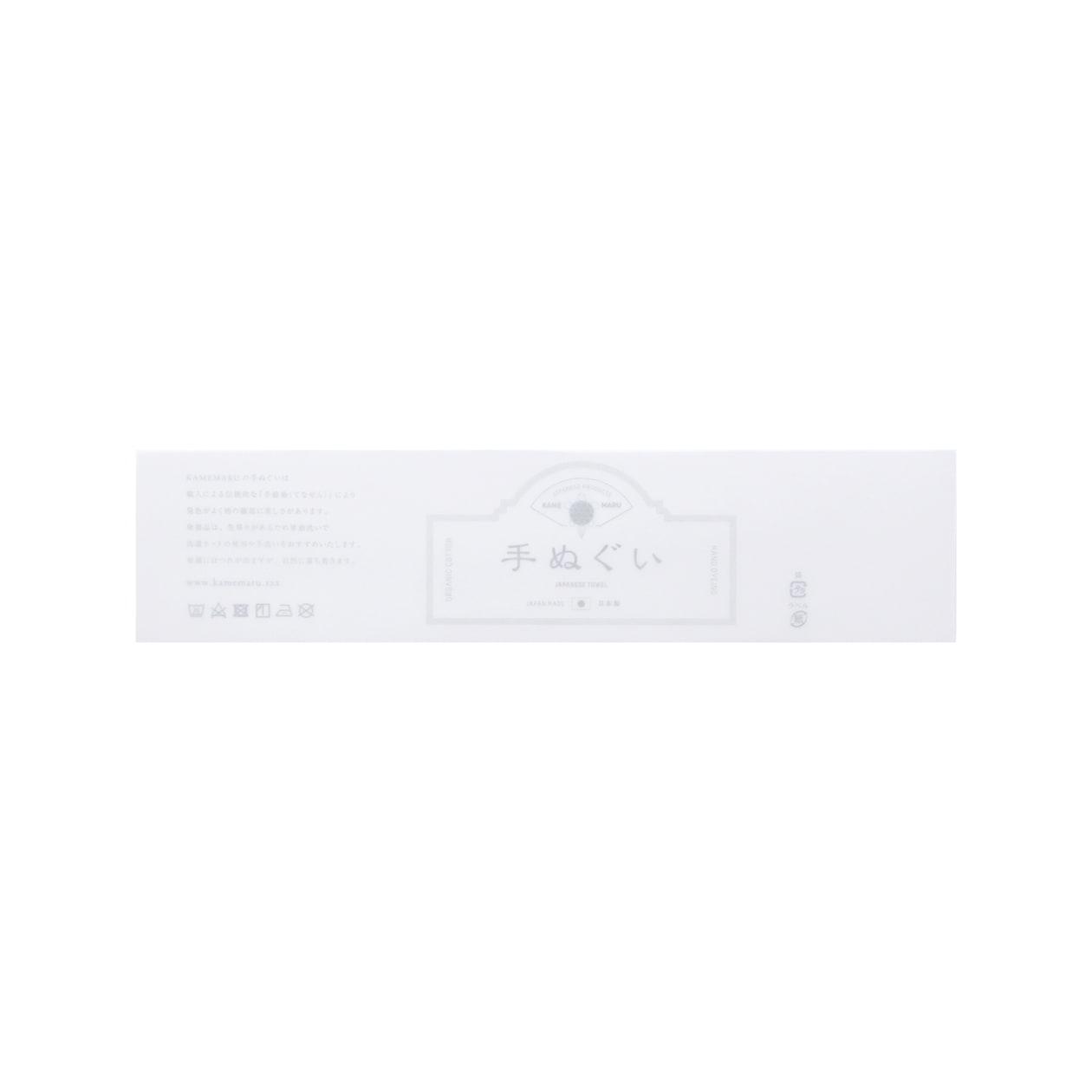 サンプル カード・シート 00431