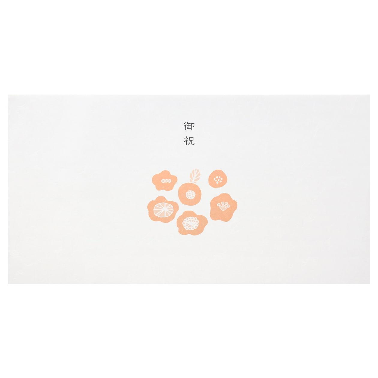 サンプル カード・シート 00438