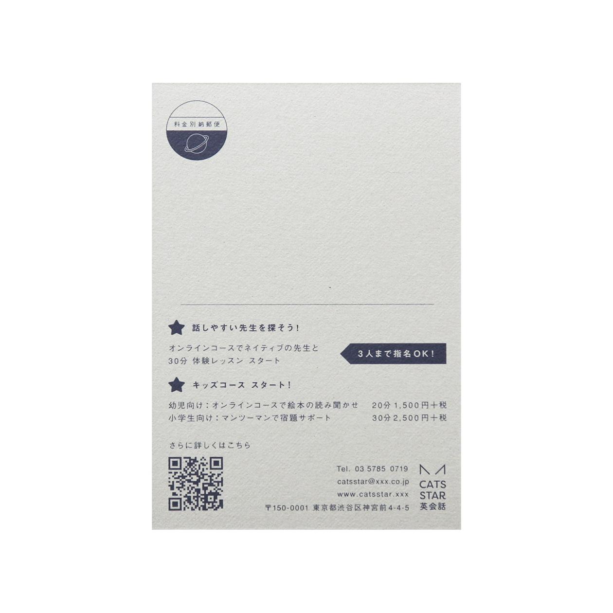 サンプル カード・シート 00448