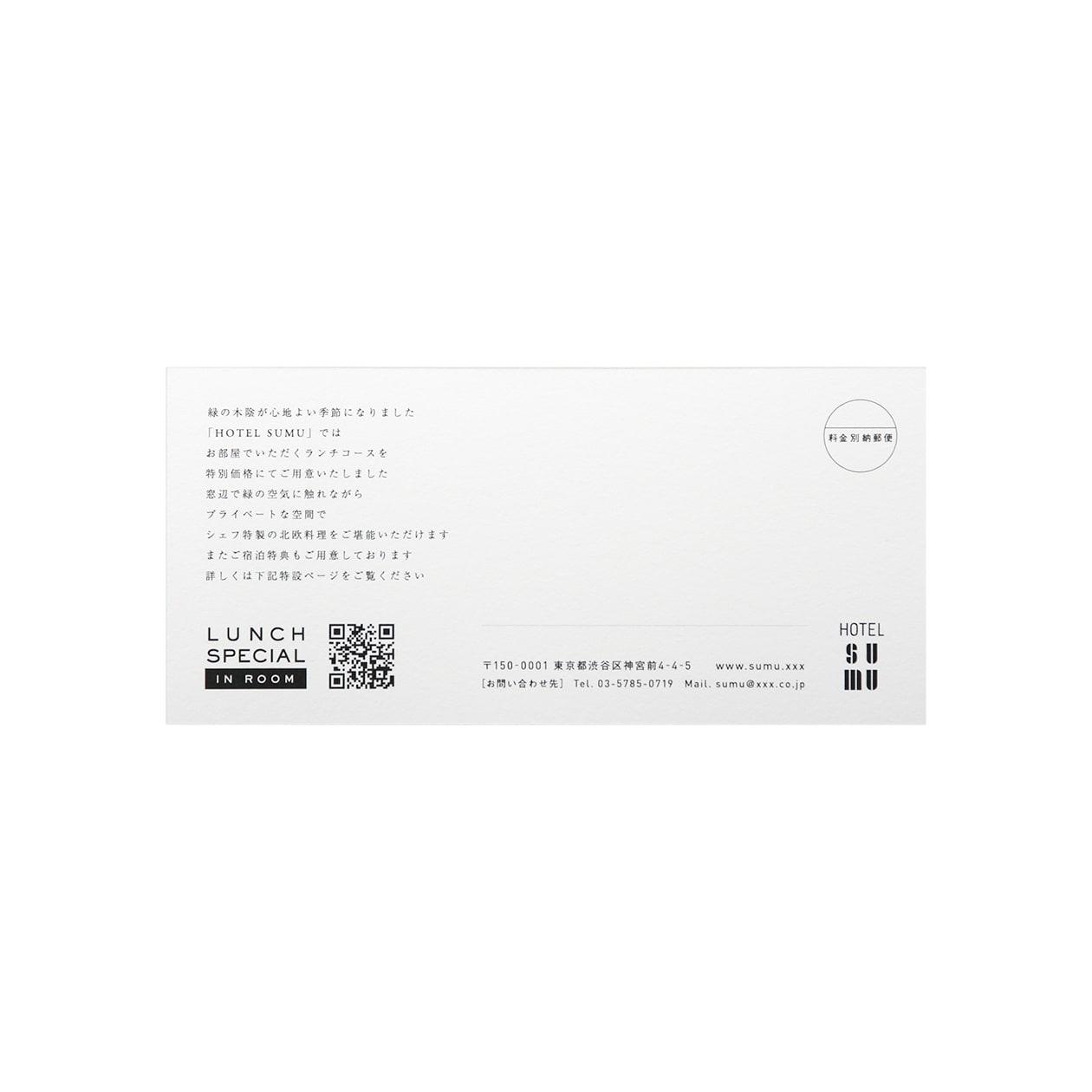 サンプル カード・シート 00449