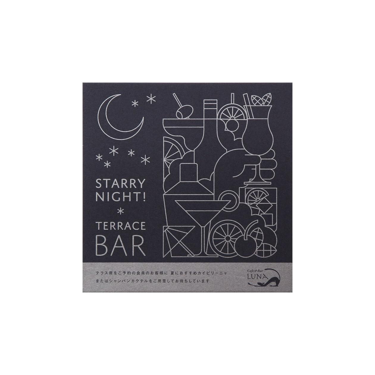 サンプル カード・シート 00450