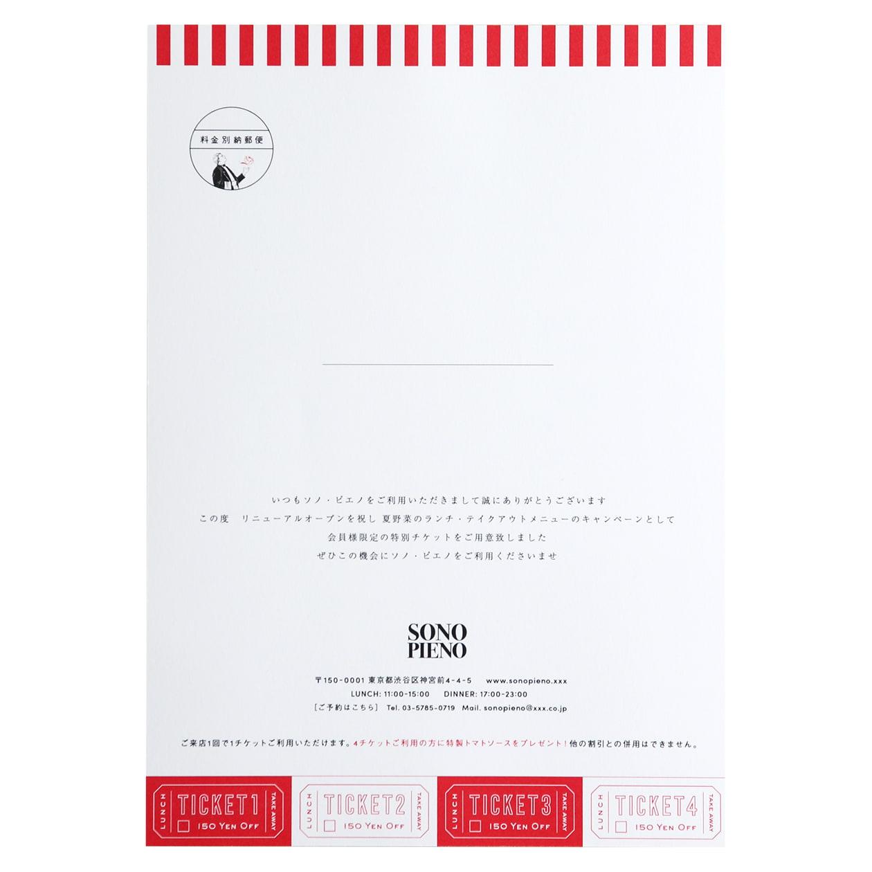 サンプル カード・シート 00451