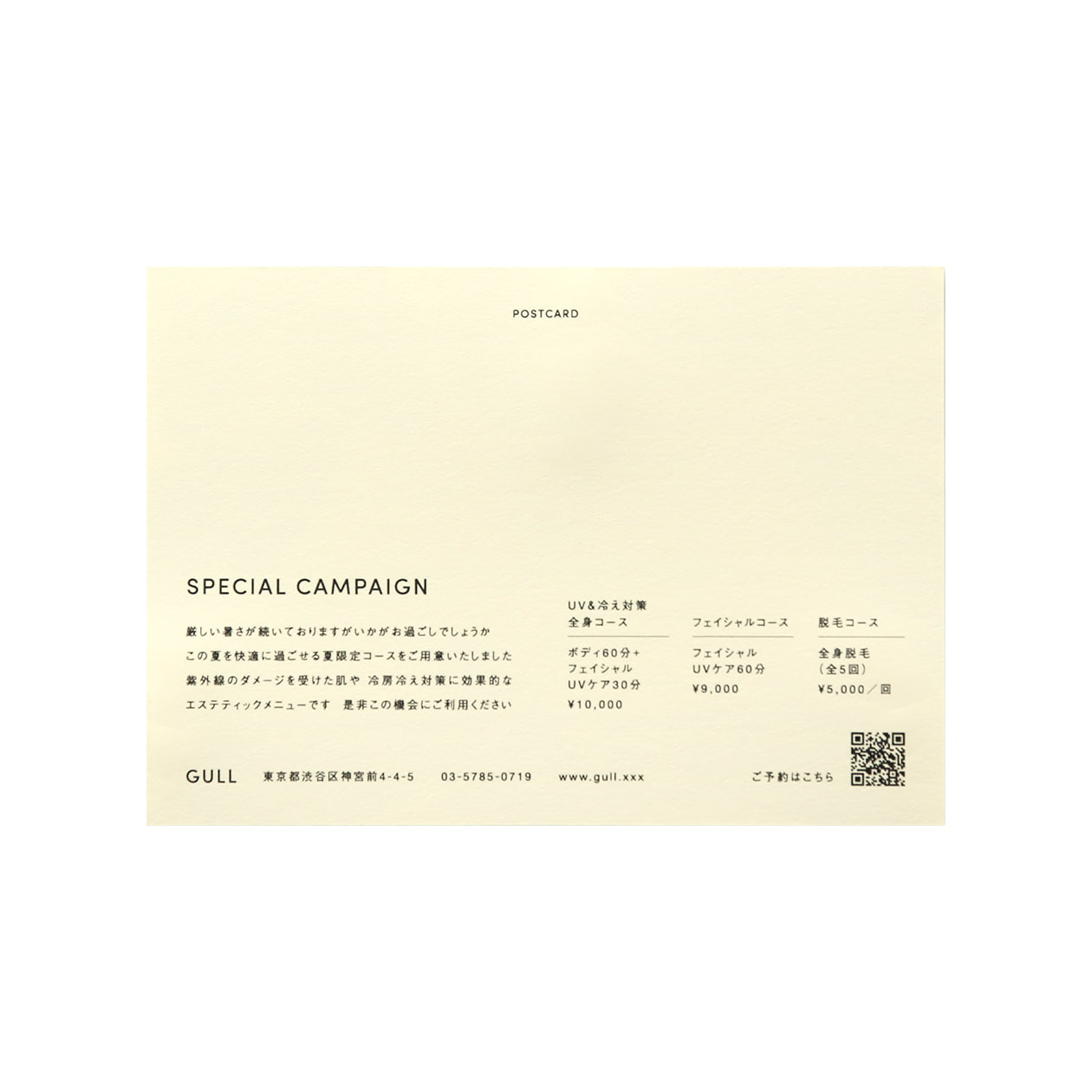 サンプル カード・シート 00452