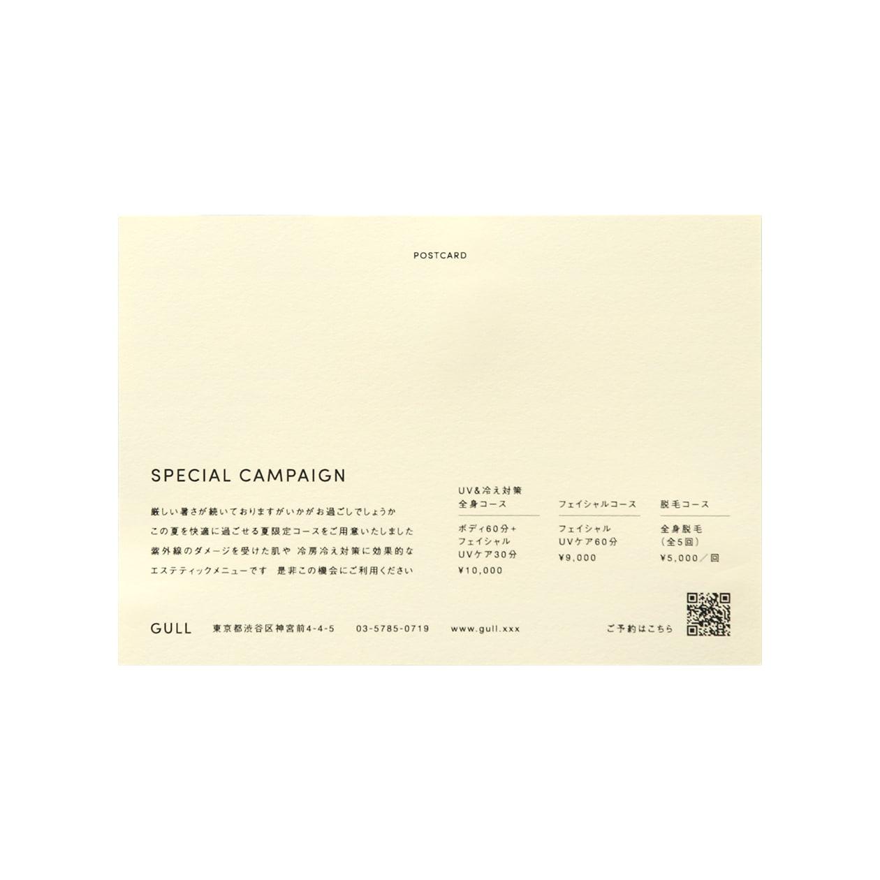 サンプル カード・シート 00453