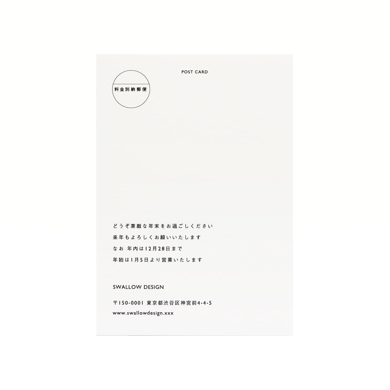 サンプル カード・シート 00459