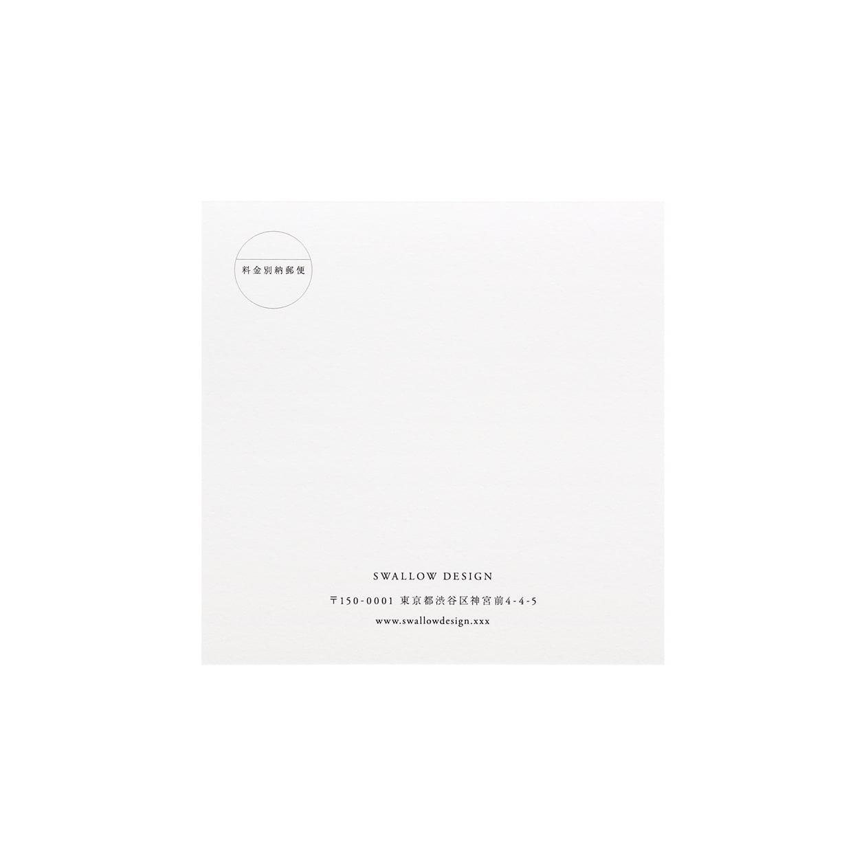 サンプル カード・シート 00463