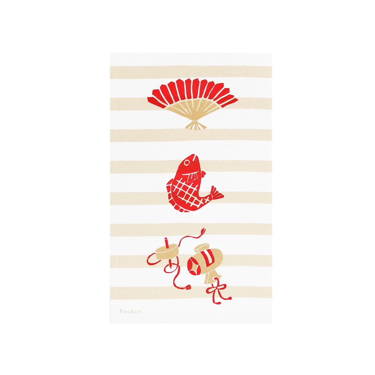 サンプル カード・シート 00467