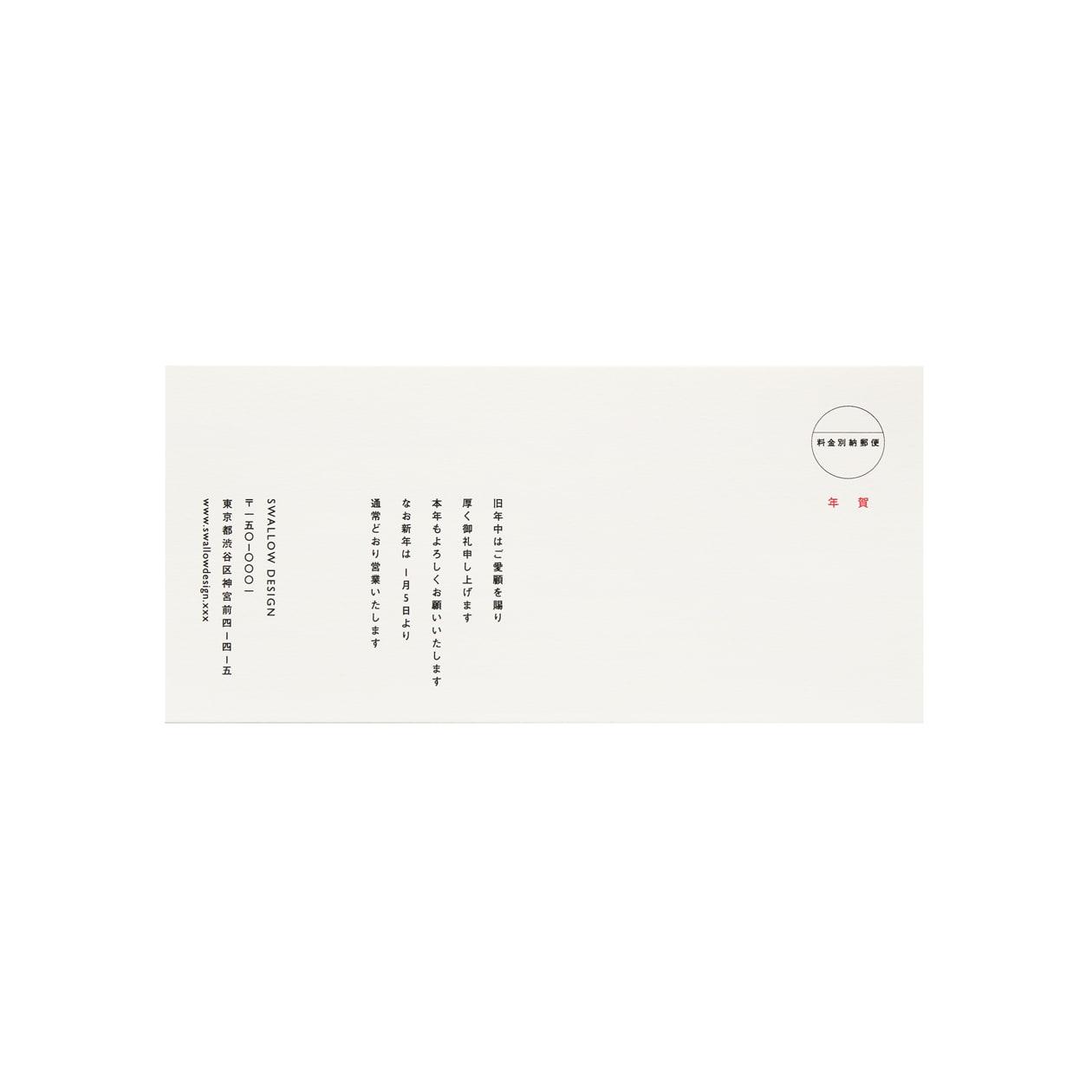 サンプル カード・シート 00468