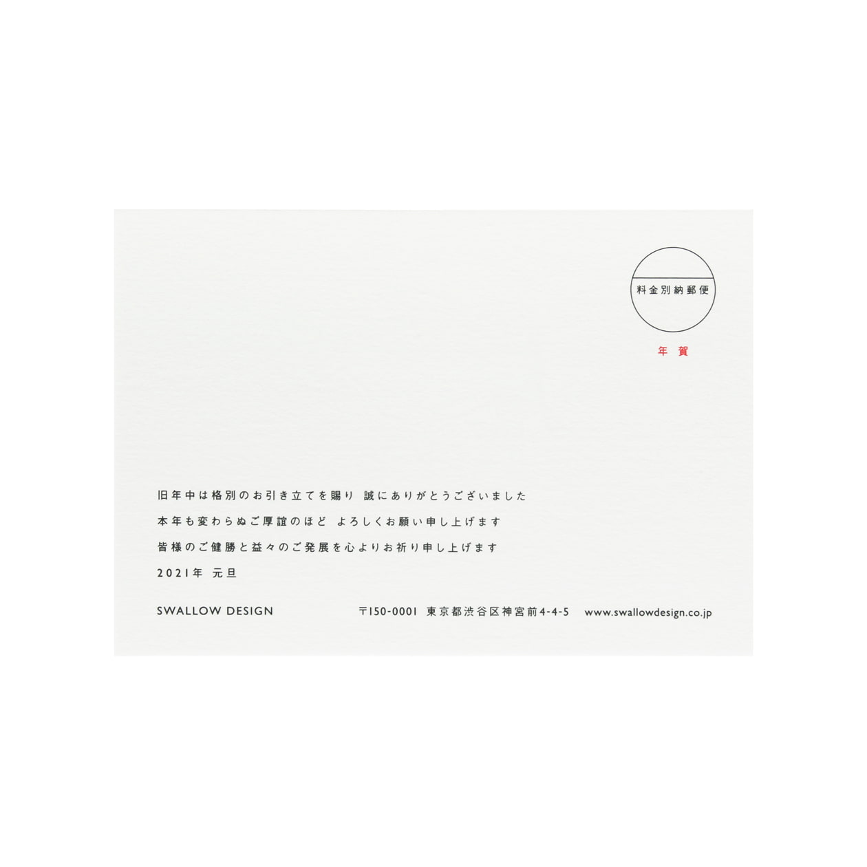 サンプル カード・シート 00469