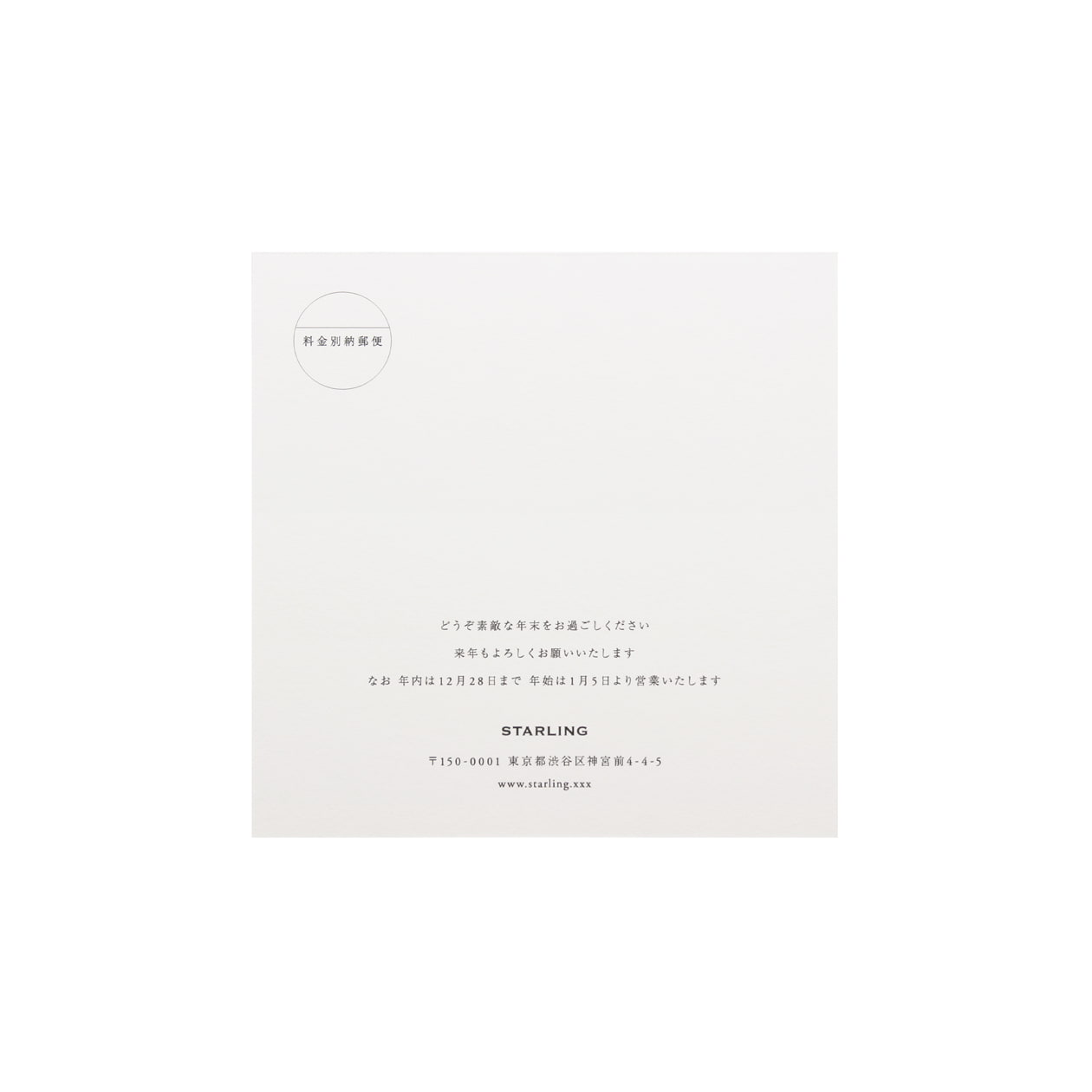 サンプル カード・シート 00471