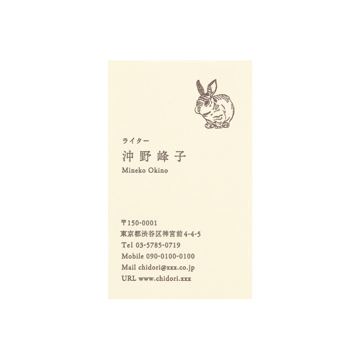 サンプル カード・シート 00484