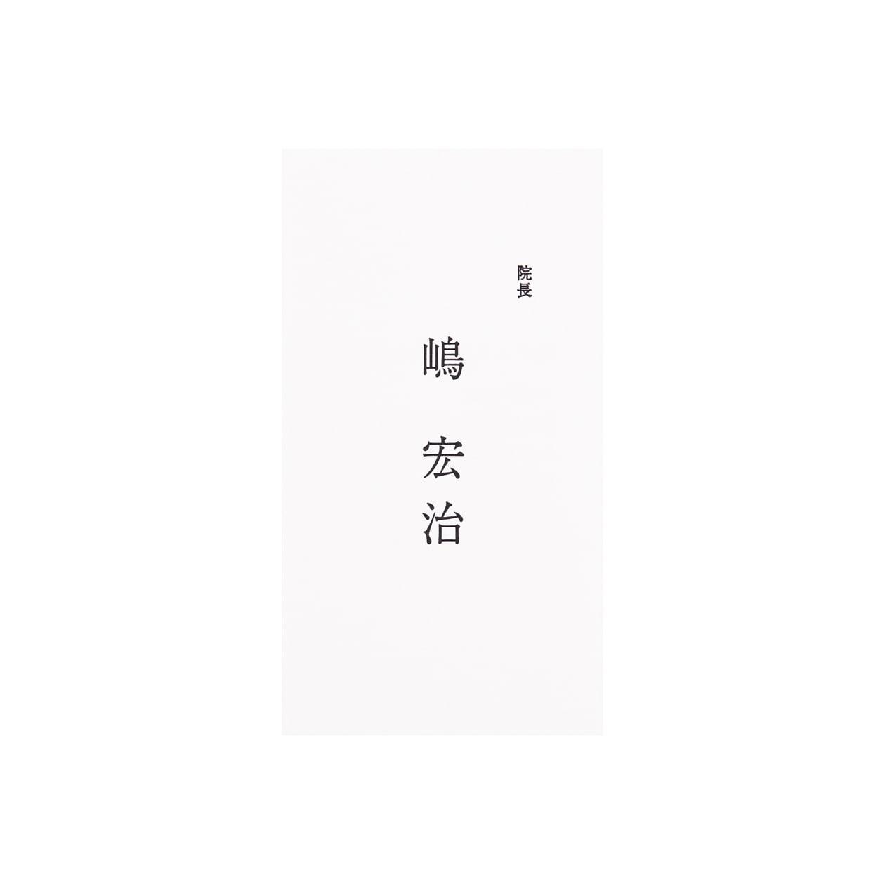 サンプル カード・シート 00487