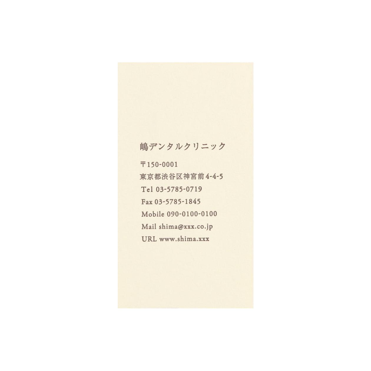 サンプル カード・シート 00488
