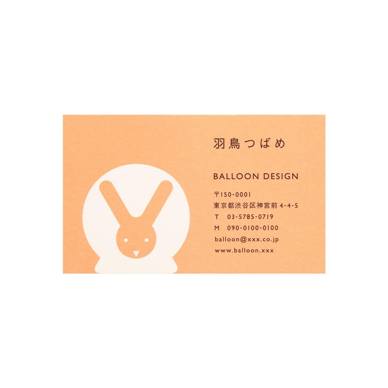 サンプル カード・シート 00489