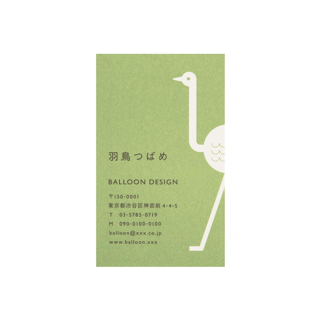 サンプル カード・シート 00491