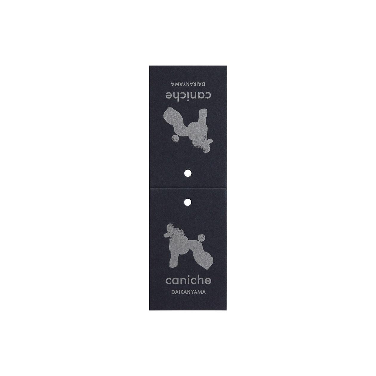 サンプル カード(タグ)00513