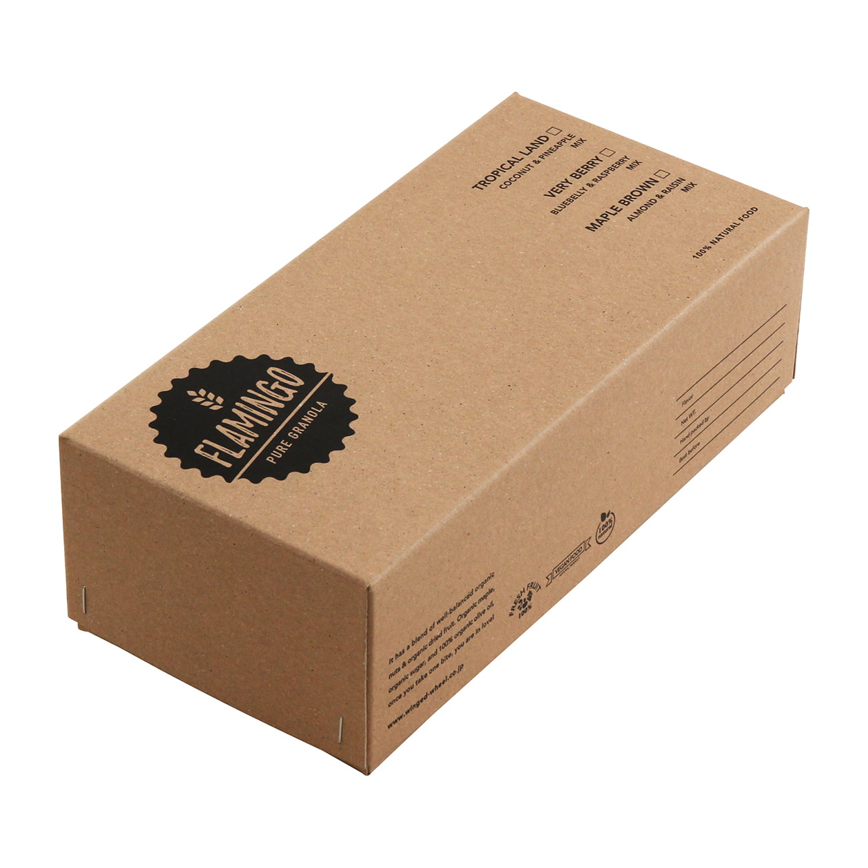 サンプル 箱(ホッチキス箱) 00008