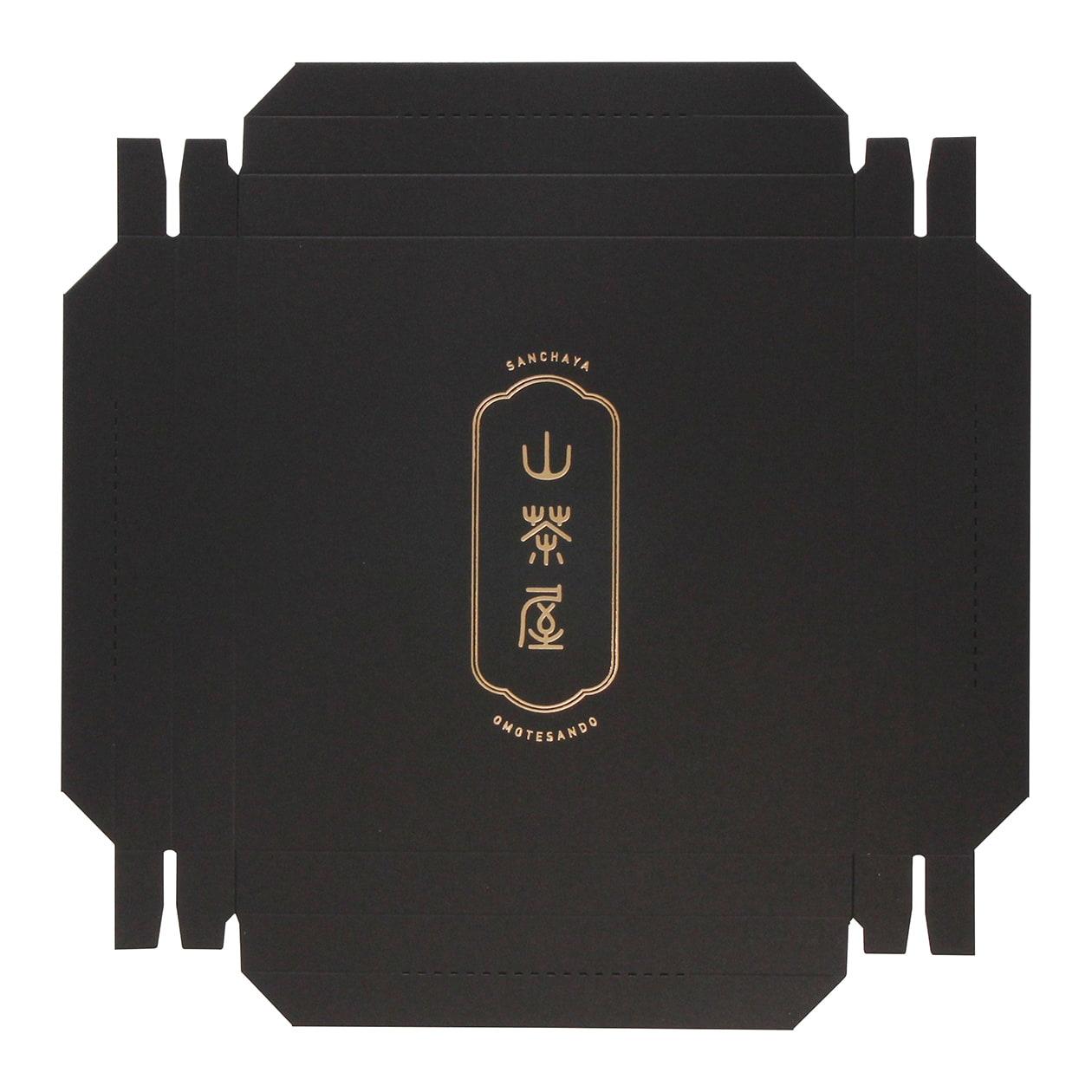 サンプル 箱 (組箱)00023・00024