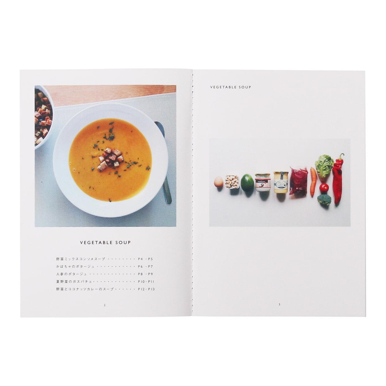 サンプル 冊子 00003
