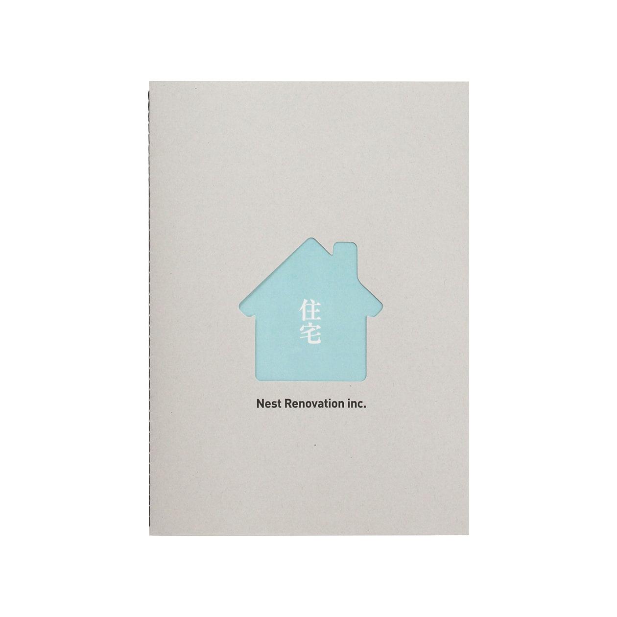 サンプル 冊子 00019