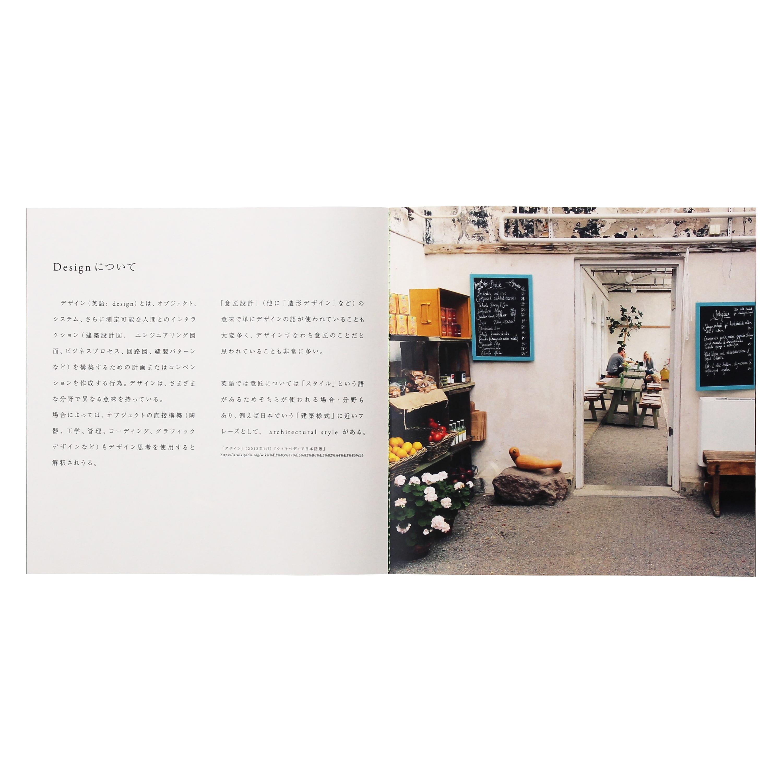 サンプル 冊子 00023
