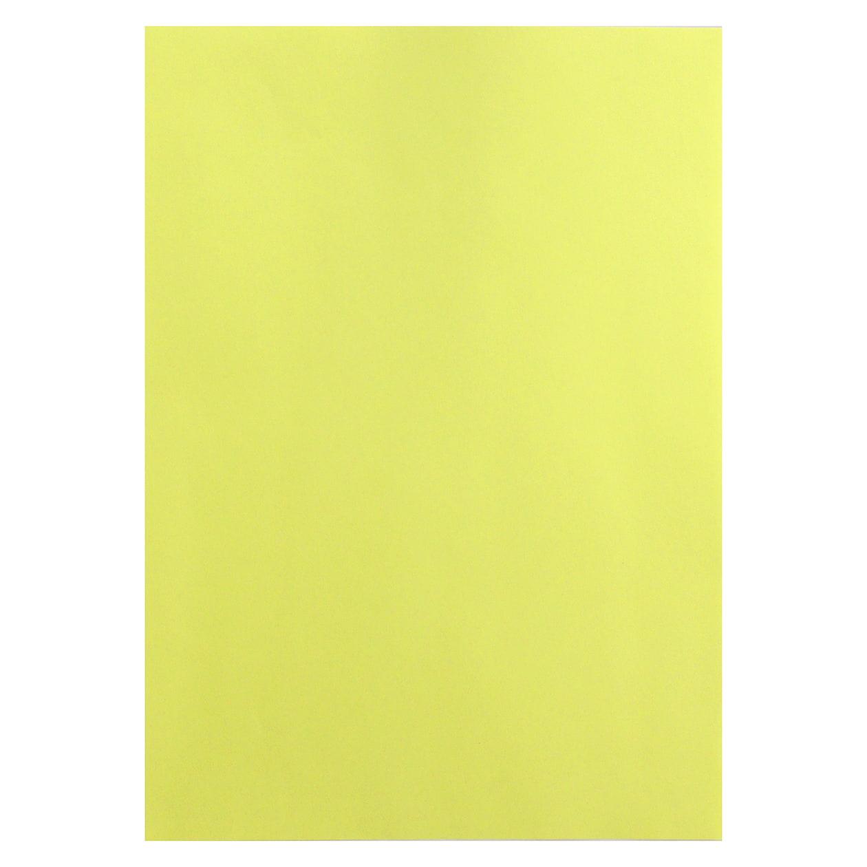 A4シート 上質カラー グリーン 90.7g
