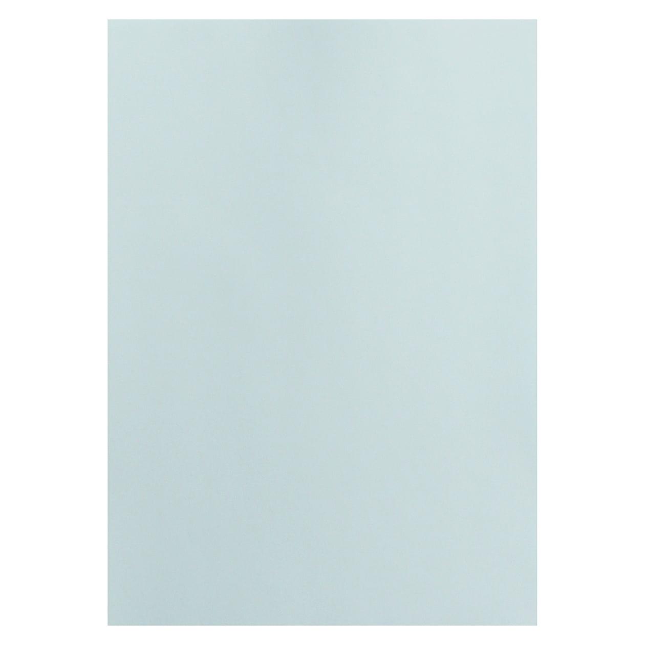 A4シート 上質カラー ブルー 90.7g