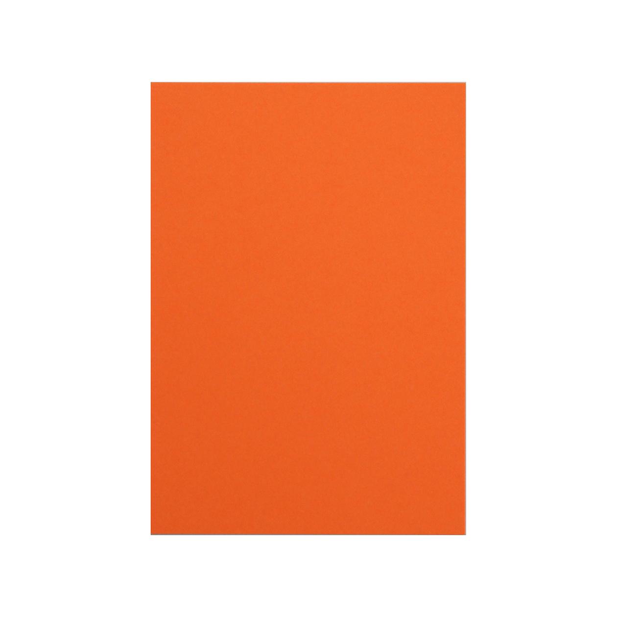 Pカード ボード紙 オレンジ 465g