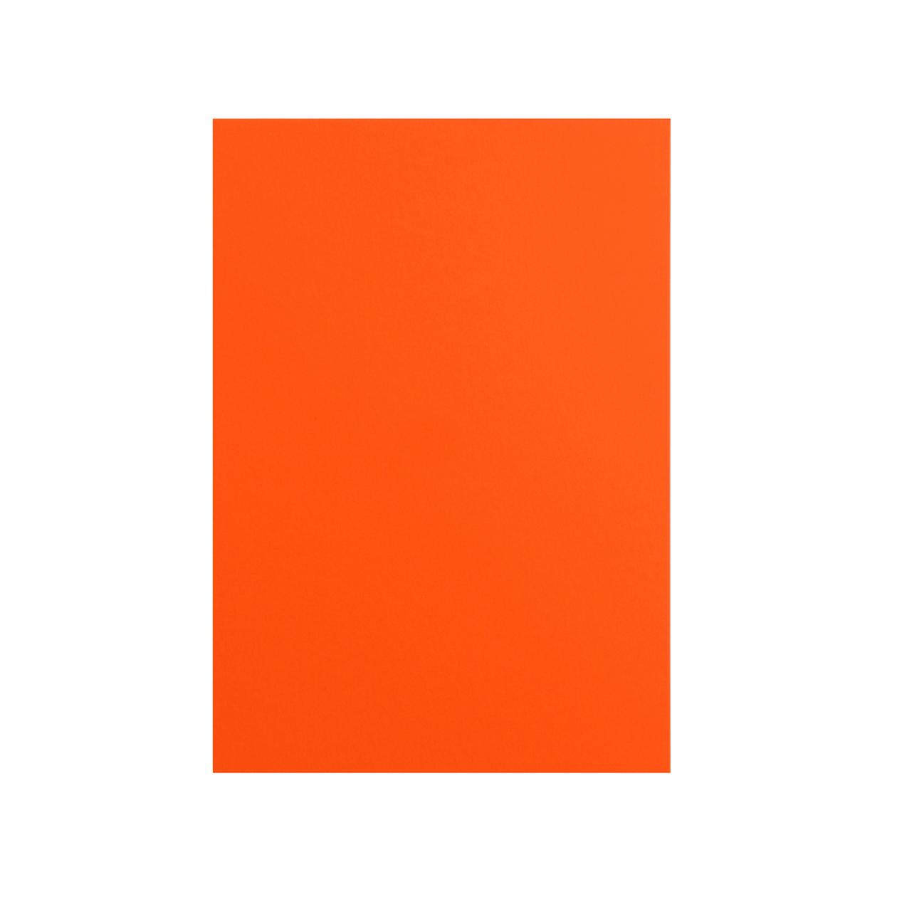 Pカード キュリアススキン オレンジ 270g