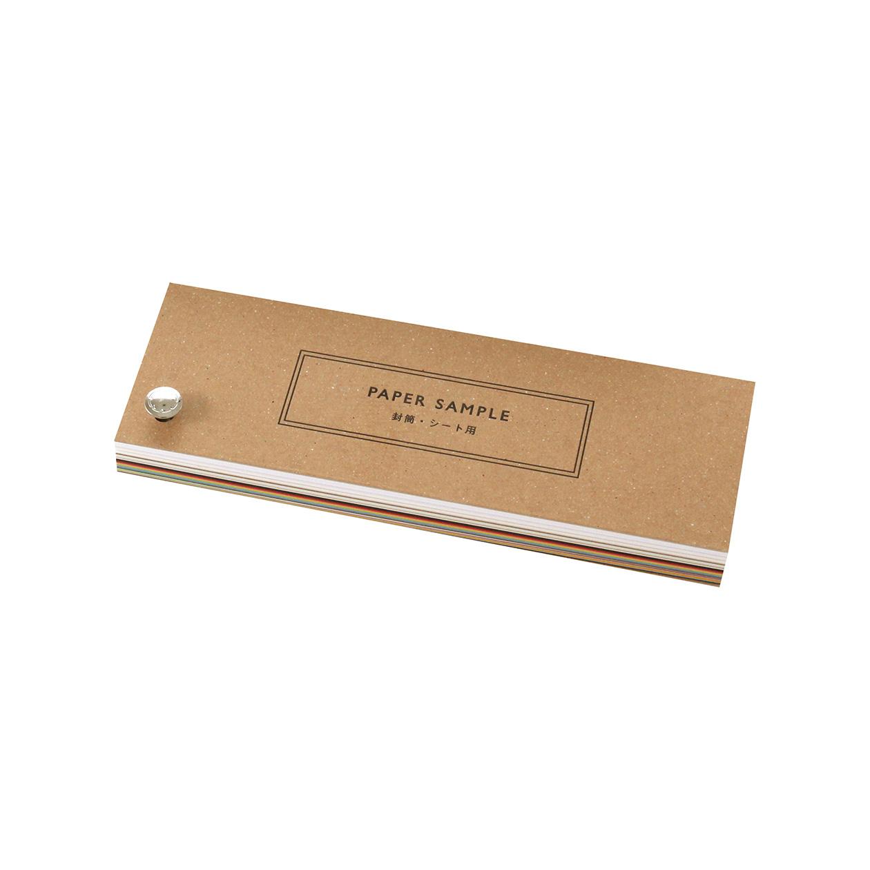 PAPER SAMPLE(封筒・シート用)