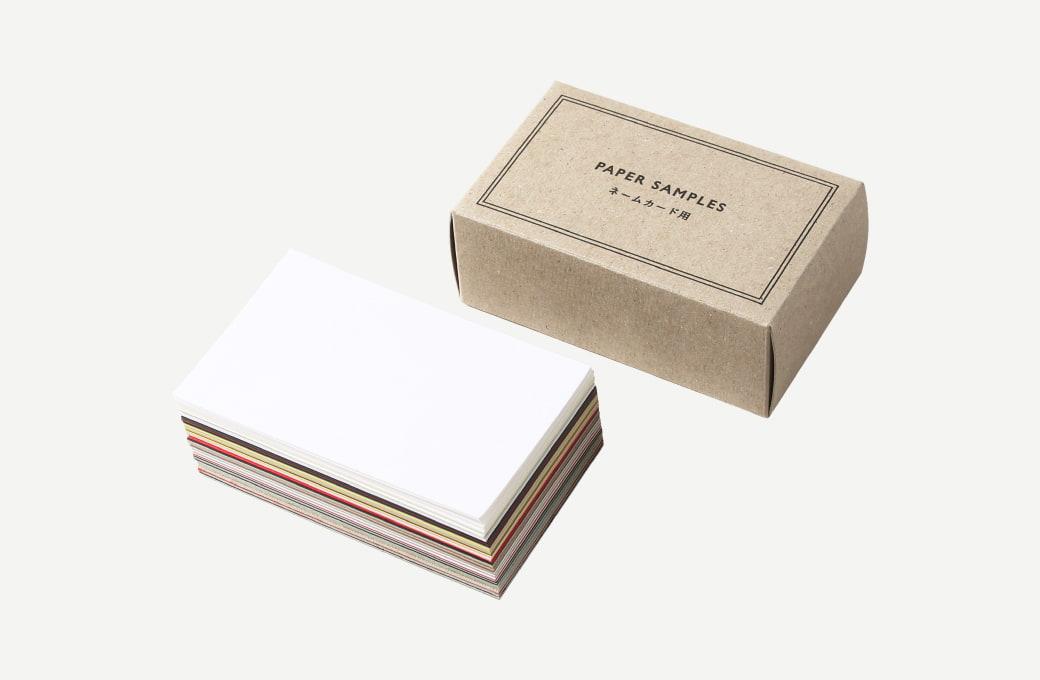 紙サンプル(ネームカード用)