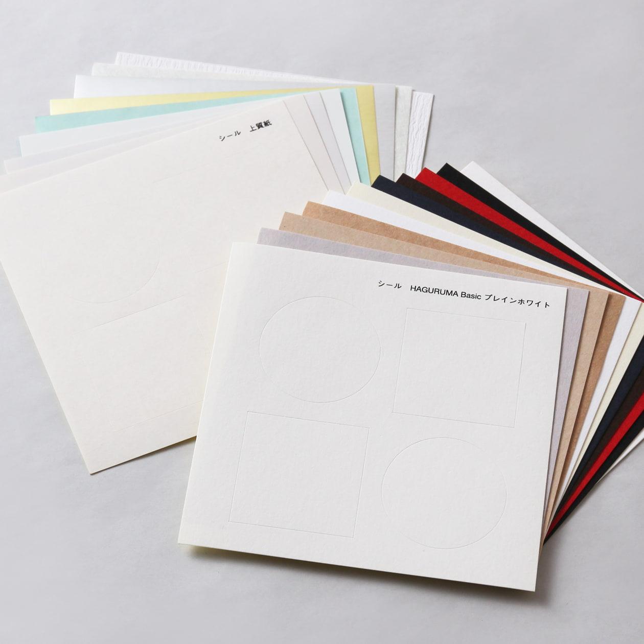 PAPER SAMPLES(シール・ステッカー用)