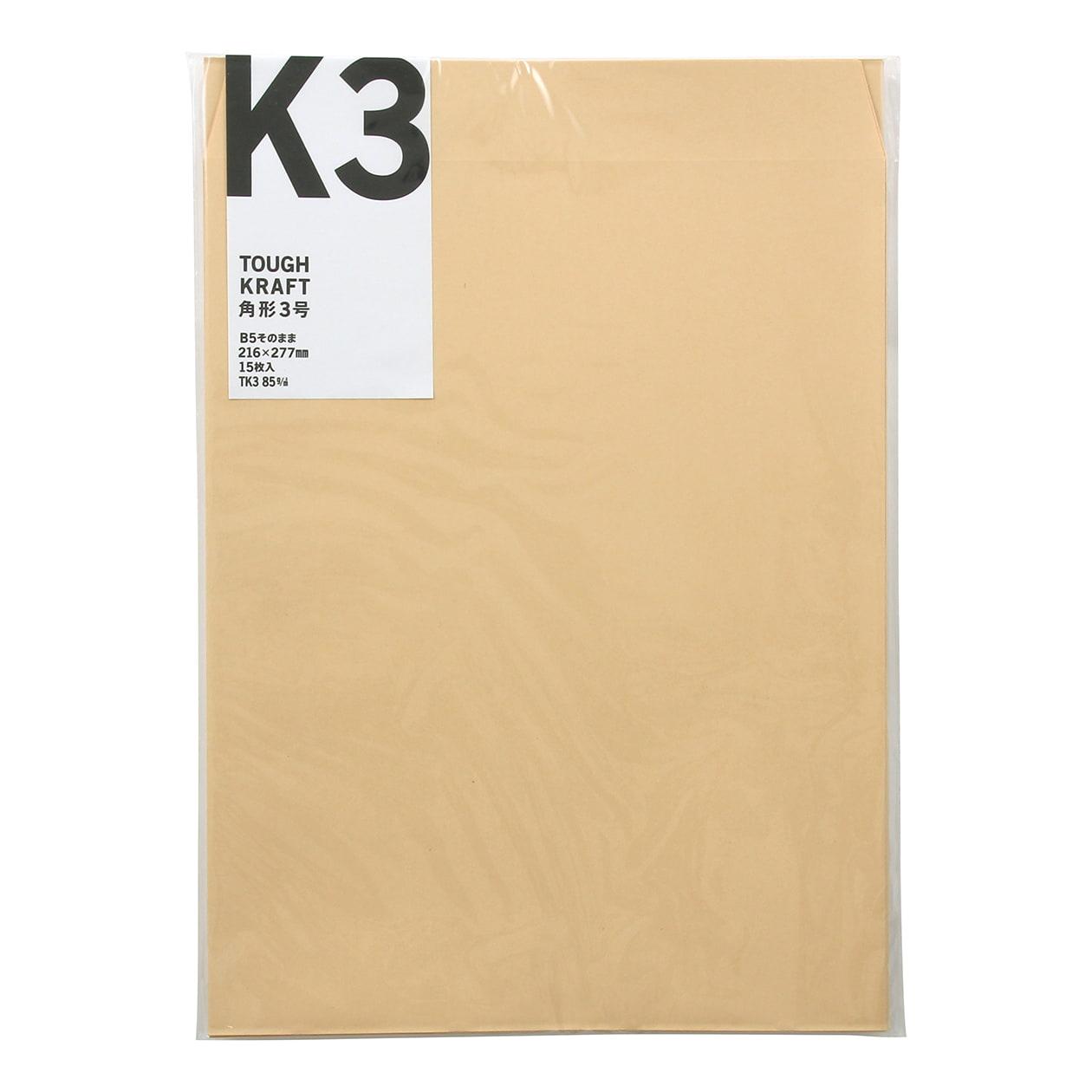 タフクラフト 角3封筒 1パック15枚入