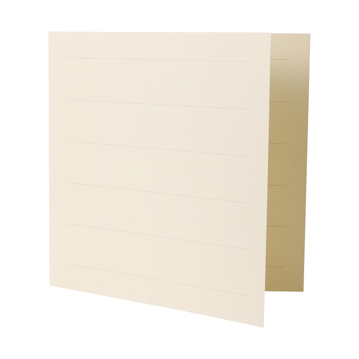 210×210カバー用中紙 コットン ナチュラル 116.3g