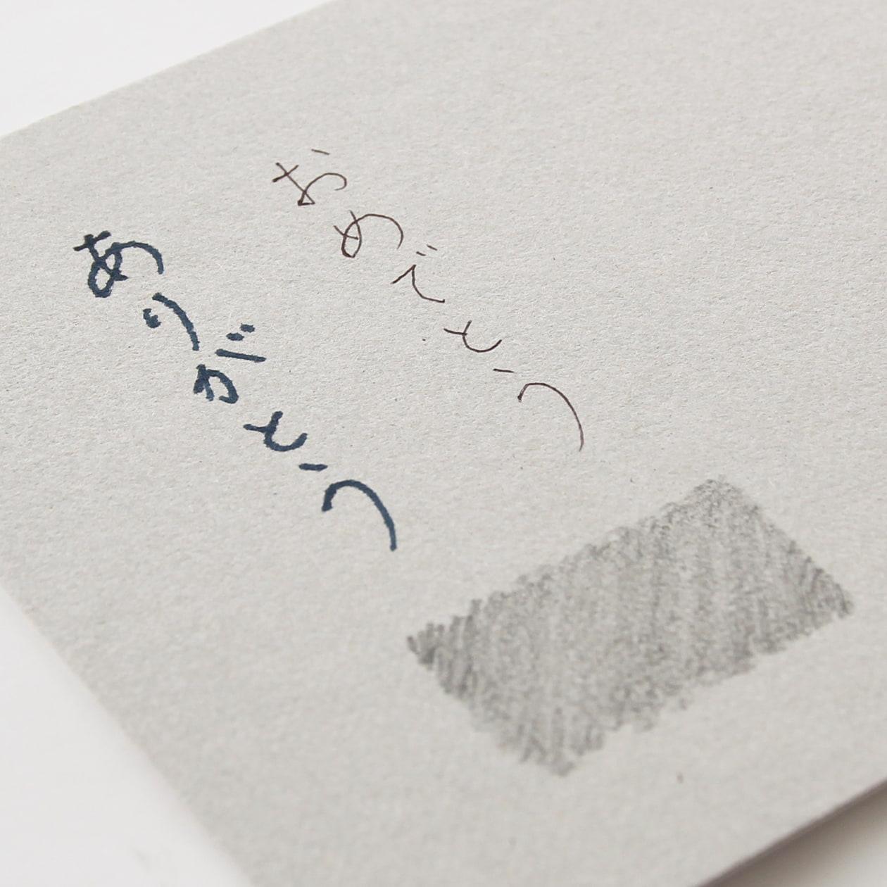 Pカード 二層合紙 グレー×スノーホワイト