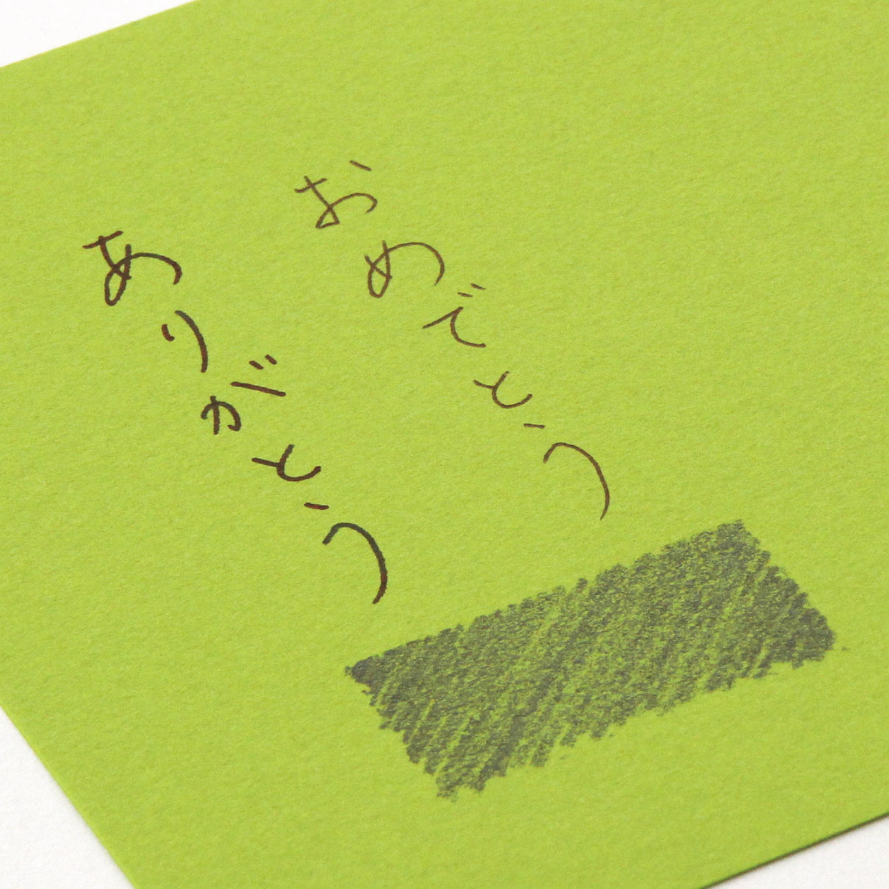Pカード コットン(NTラシャ) 黄緑 151.2g