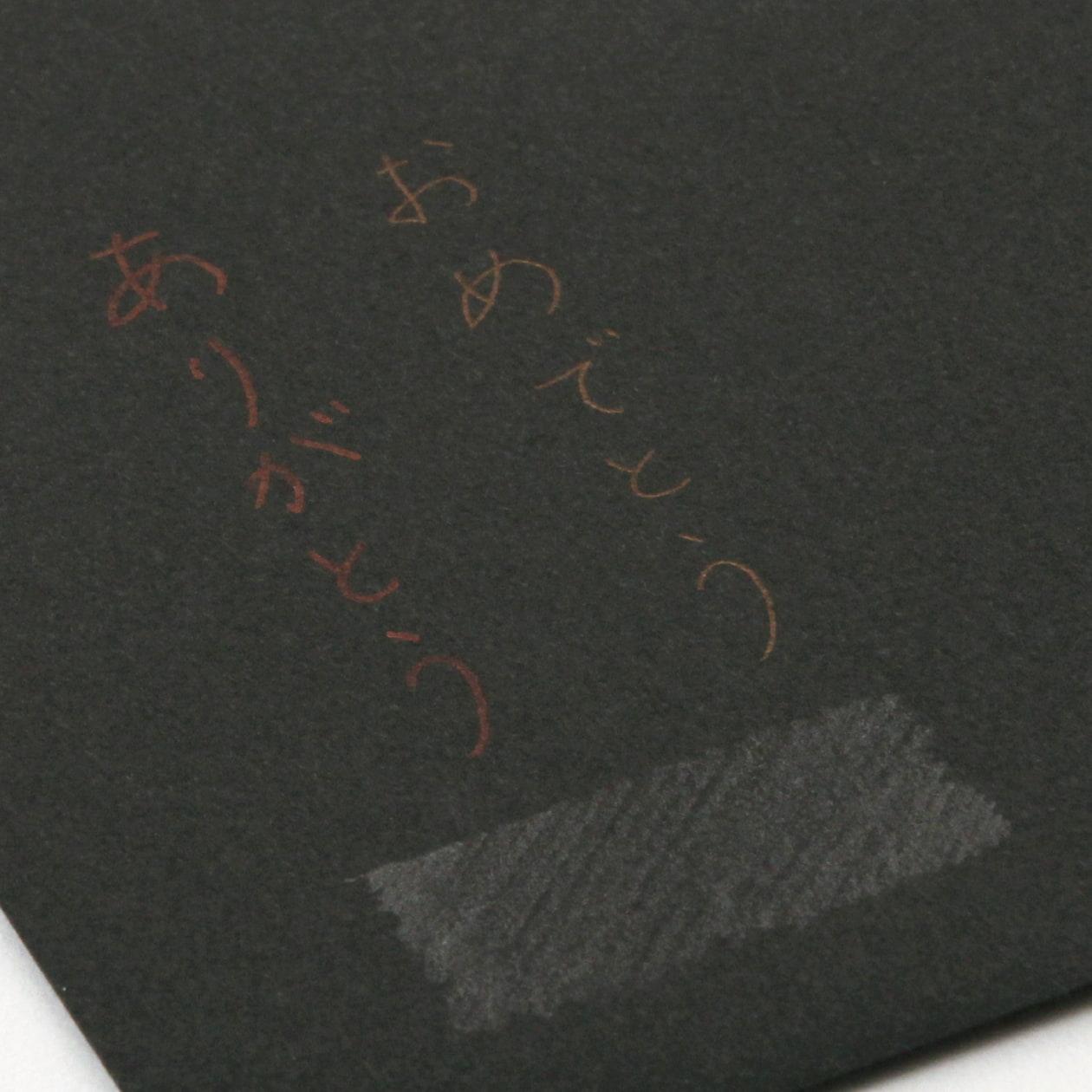 No.50コットン A5シート BD黒 116.3g