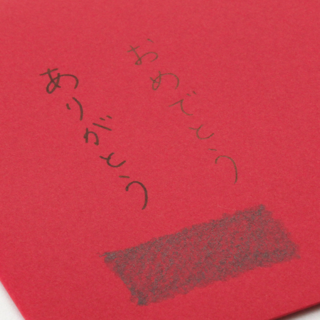 洋2カマス封筒 コットン(NTラシャ) 赤 116.3g